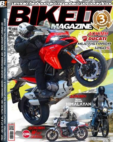 721e1a0a0f BIKEIT e-Magazine