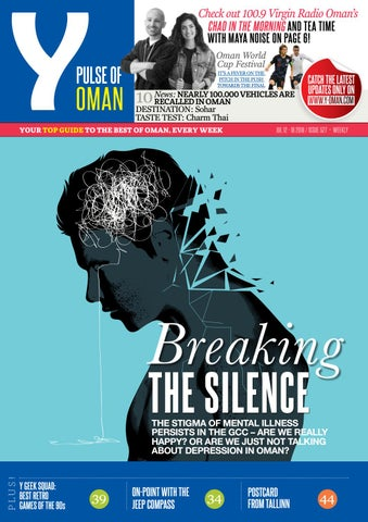 86dee5249d Check out 100.9 Virgin Radio Oman s CHAD IN THE MORNING AND TEA TIME WITH  MAYA NOISE ON PAGE 6! Oman World Cup Festival IT S A FEVER ON THE PITCH IN  THE ...
