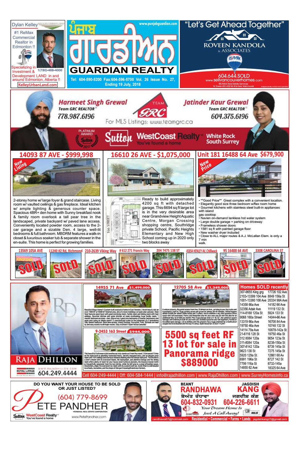 E paper – 12 July 2018 – Section C – The Punjab Guardian by The Punjab  Guardian Newspaper - issuu