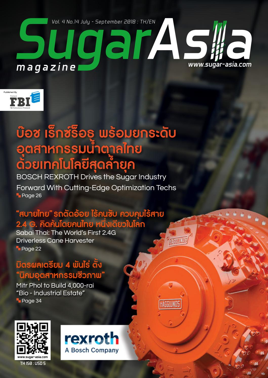 Sugar Asia Magazine Vol  4 No 14 July - September 2018 by Sugar Asia
