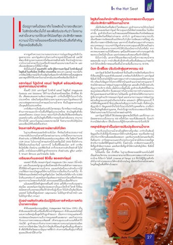 Page 29 of BOSCH REXROTH Drives the Sugar Industry Forward With Cutting-Edge Optimization Techs