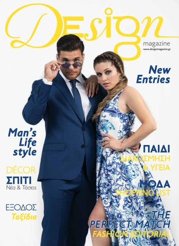 dc769da4223e Design Magazine summer 2018- Issue 15 by Design Magazine - issuu