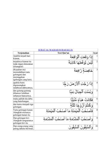 Doa Surat Al Waqiah Surat Al Waqiah Arab Lengkap Surat Al