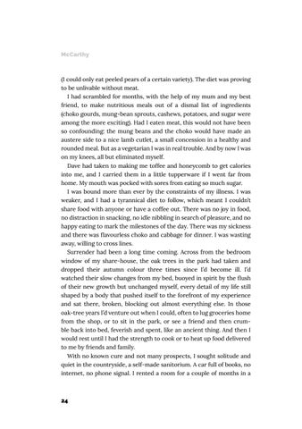 Page 25 of The First Steak of the Rest of My Life: Nonfiction (excerpt) by Nate McCarthy