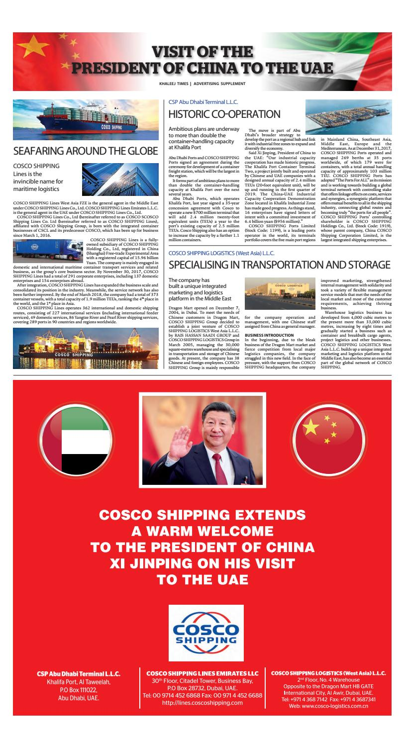Visit of the Chinese President to the UAE by Red Door