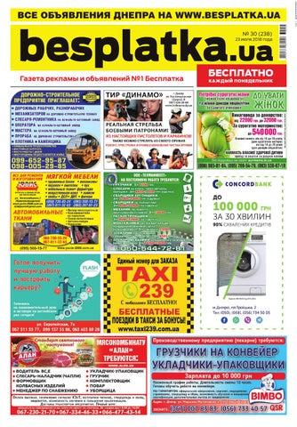 Besplatka  38 Днепр by besplatka ukraine - issuu 1ec6990208ad1