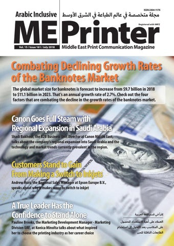 258ac0ebb ME Printer Issue 161 July 2018 by ME Printer Magazine - issuu