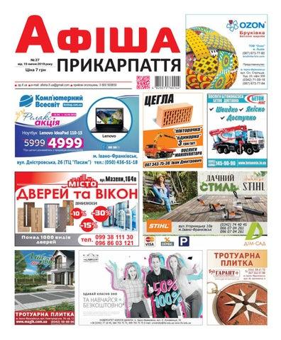 09ec3a1dc40d05 АФІША ПРИКАРПАТТЯ №27 by Olya Olya - issuu