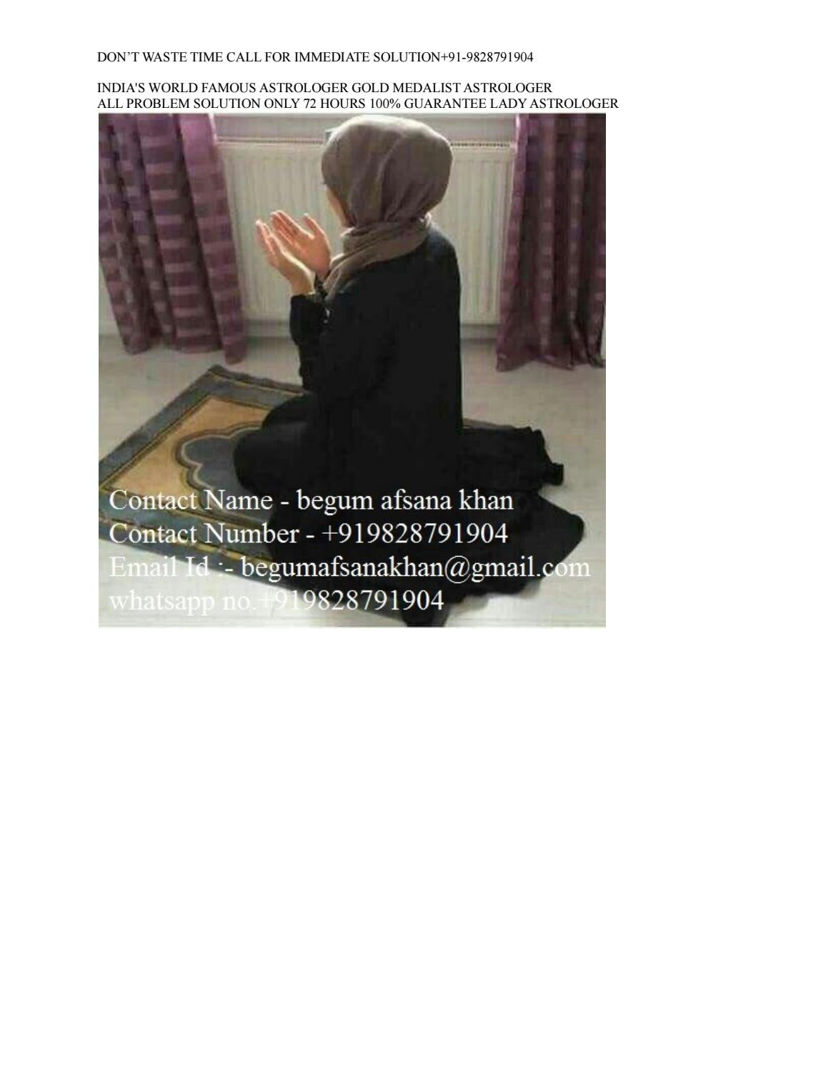 wazifa for Second Marriage After Divorce Dua⁂≼≼+91