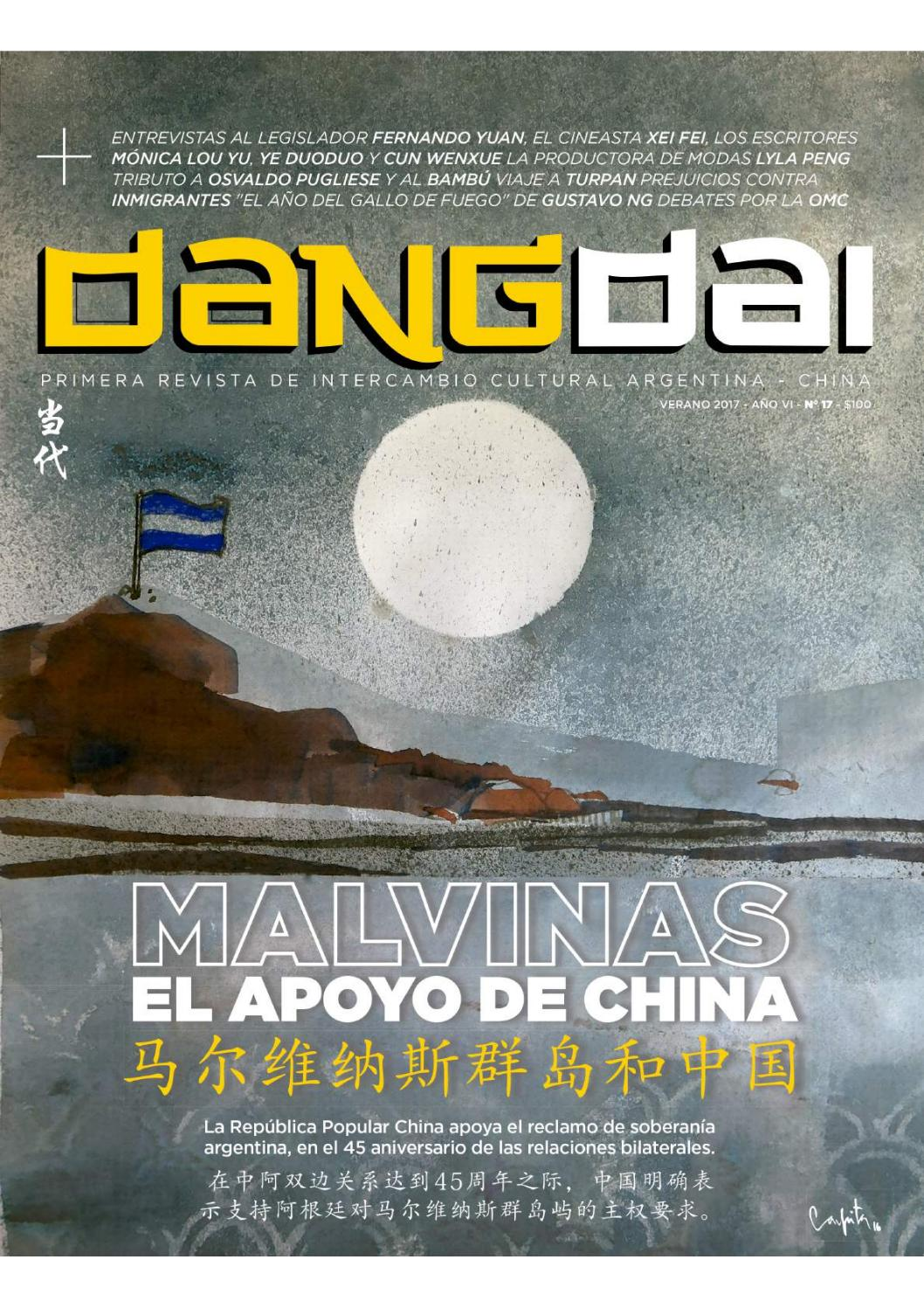 DangDai 17: Malvinas, el apoyo de China by DangDai - issuu