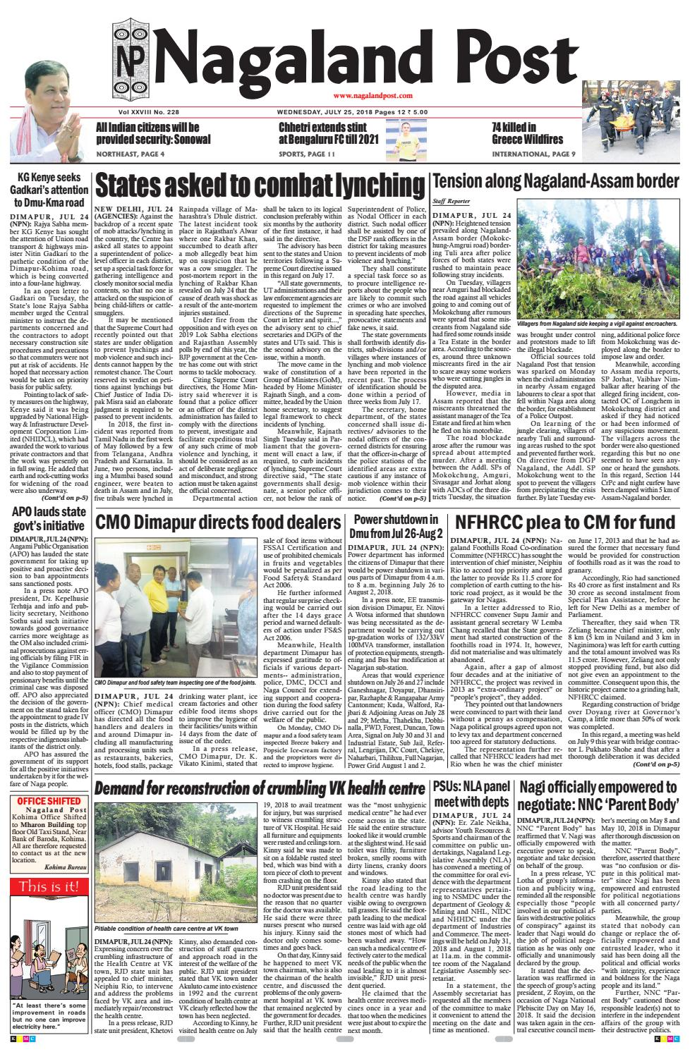 July 25, 2018 by Nagaland Post - issuu