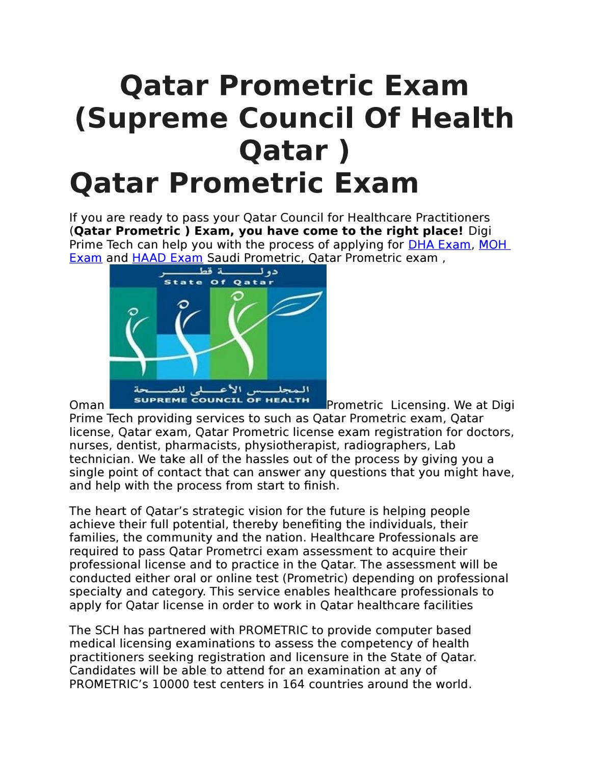 Qatar Prometric Exam | Qatar License Exam Registration