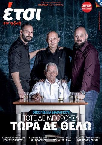 cc1c6438ca1 ΕΤΣΙ ειν η ζωή No 3 - ETSI Magazin No 3 by ETSI Magazin - issuu