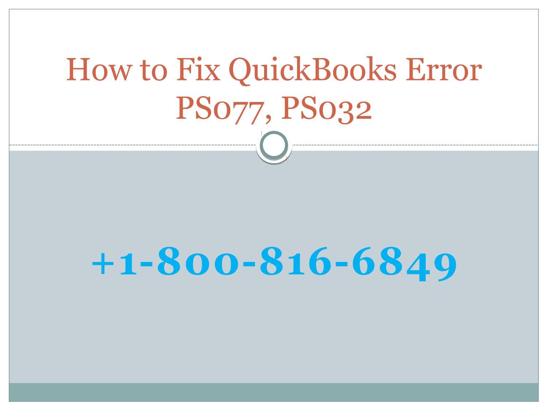 Quickbooks ps032