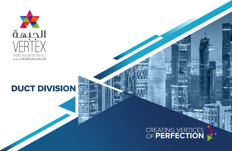 VERTEX DUCT DIVISION BROCHURE by vertexdoha - issuu