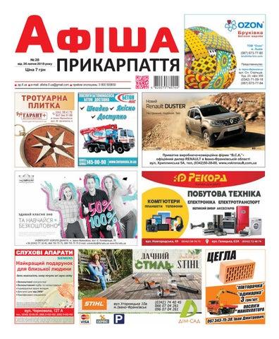 Афіша Прикарпаття №28 by Olya Olya - issuu 840bd7a987ca6