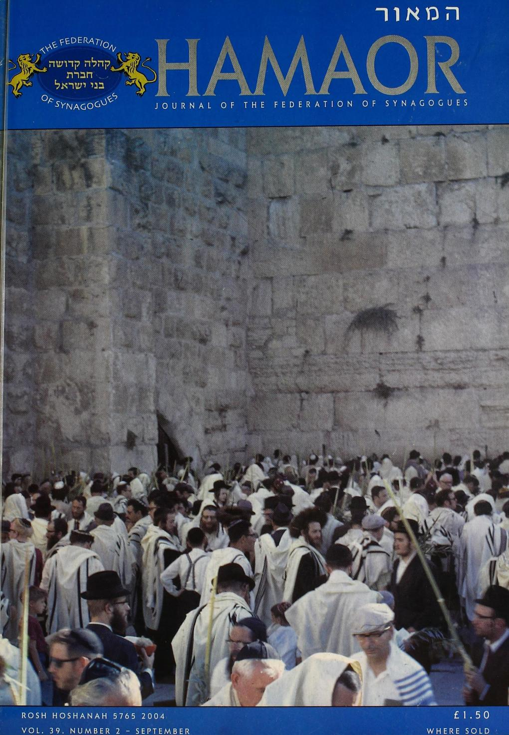 Rosh Hashanah 2004 by Federation of Synagogues - issuu