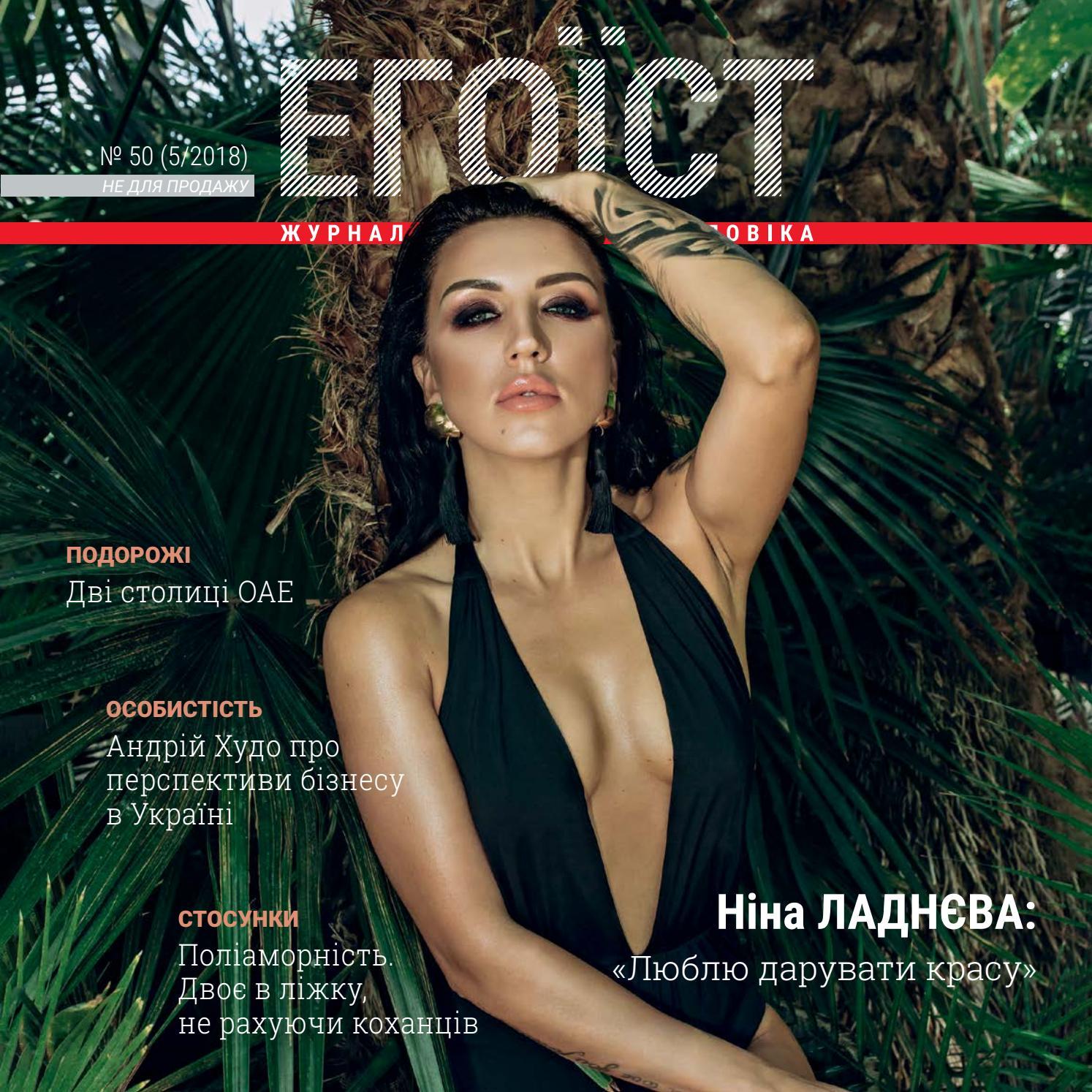 Egoist 50 by Egoist Magazine - issuu 142b404763cc3