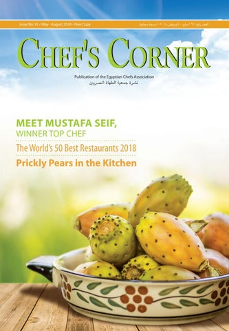 fdc0ef8a4 Chef's Corner Magazine Issue 91 by Egyptian Chefs Association - issuu