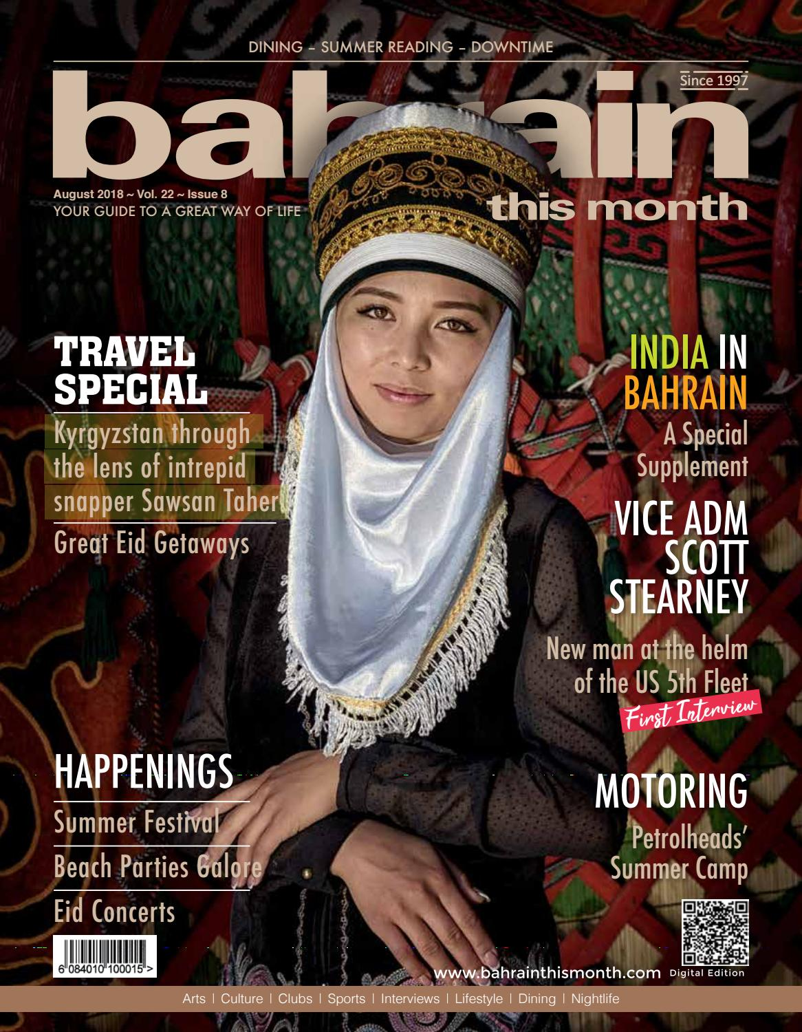 Bahrain This Month - August 2018 by Red House Marketing - issuu