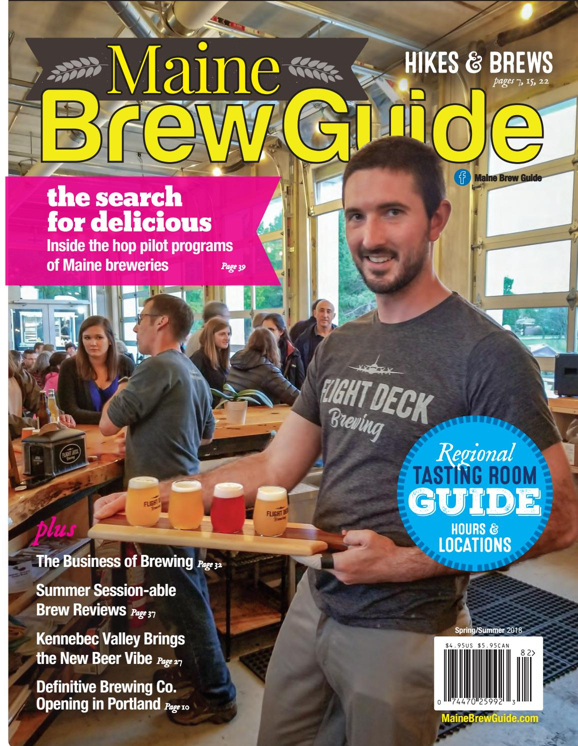 Maine Brew Guide By Activity Maine Issuu