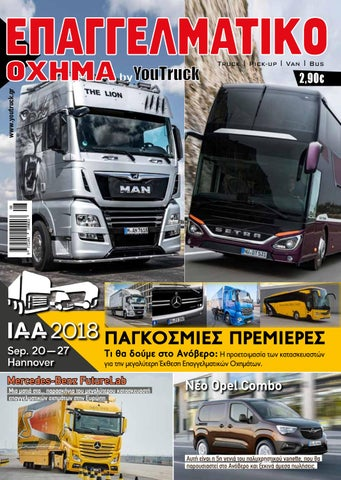YouTruck 08/2018