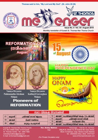Messenger for the Month of August 2018 by st thomas mar