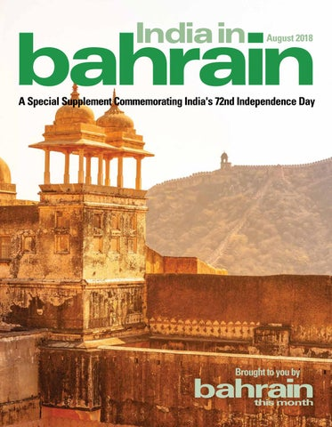 23d84a7252b India in Bahrain by Red House Marketing - issuu