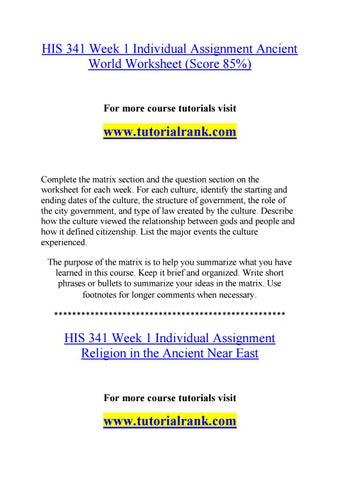 HIS 341 Education for Service--tutorialrank.com 05884e0975b