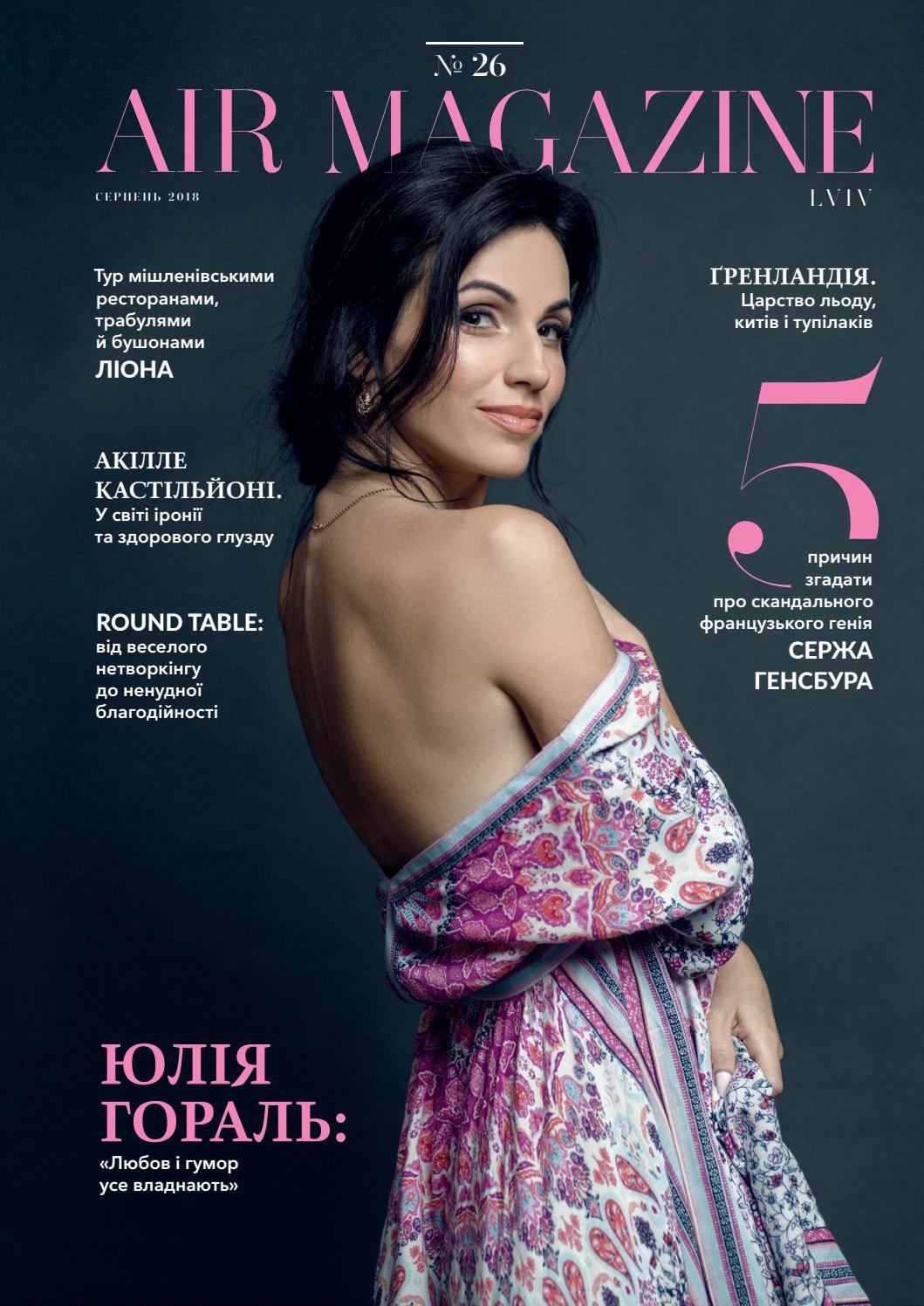 Air magazine Lviv  26 by AIR MAGAZINE LVIV - issuu 8208bb0dea735