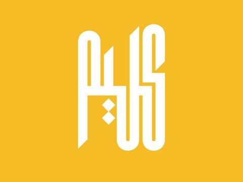 Autocad Arabic Font Downloads by reinisraketk - issuu