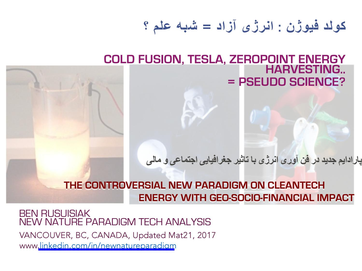 Free Energy Tesla Cold Inverter Circuit Of Induction Heating Rice Cooker Google Patents Fusion Pseudo Science By New Nature Paradigm Issuu