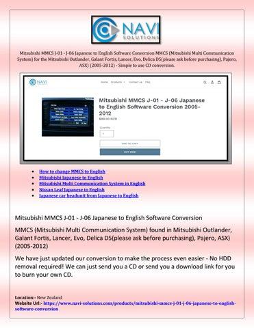 Mitsubishi MMCS J 01   J 06 Japanese To English Software Conversion MMCS (Mitsubishi  Multi Communication System) For The Mitsubishi Outlander, Galant Fortis ...