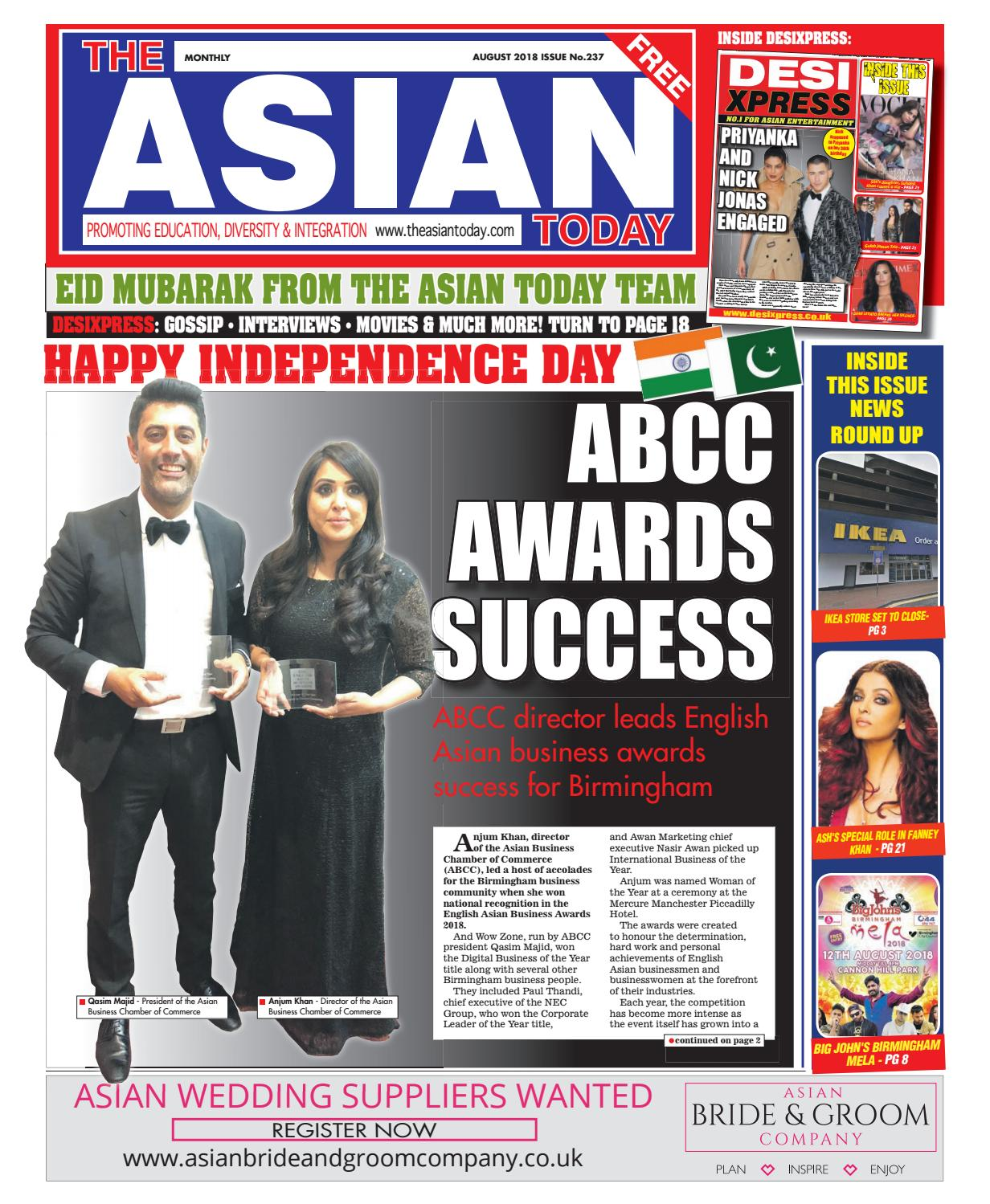 Asian business woman of the year 2018