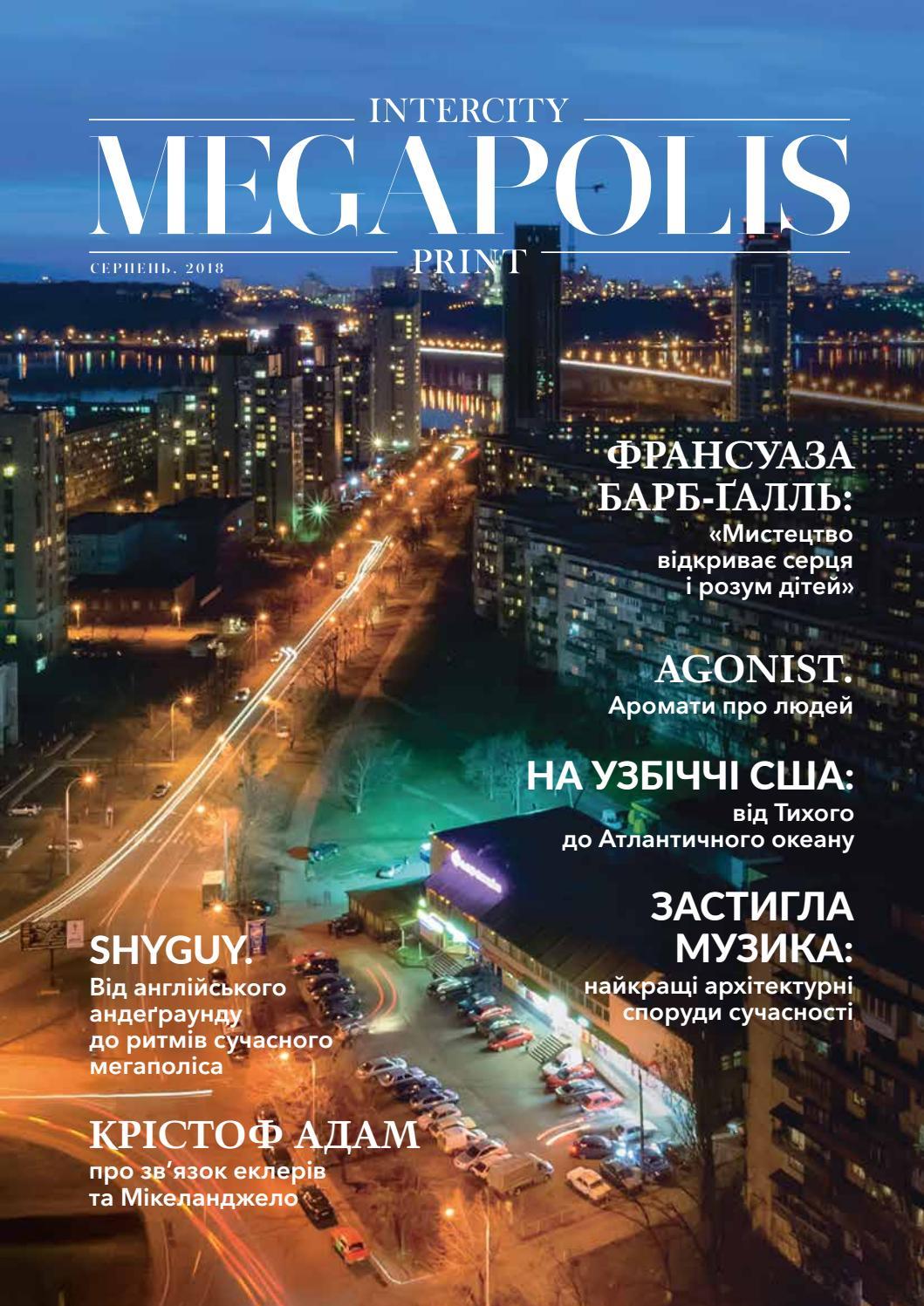 dfb593b24d2c50 Intercity_Megapolis_Print_August_18 by Intercity Onboard Magazine - issuu
