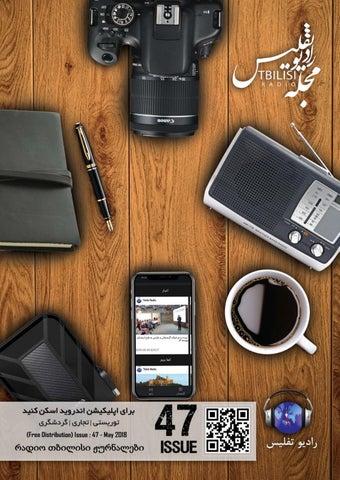 9ff81a70f مجله تابلو شماره یازده by Tableau Magazine - issuu