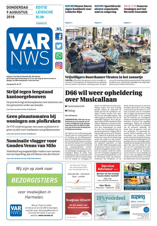 Sportpaleis.nl   Online kopen bij het vertrouwde adres