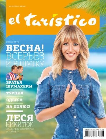 48b8b2d00ea El turistico №2(9) by El Turistico - issuu