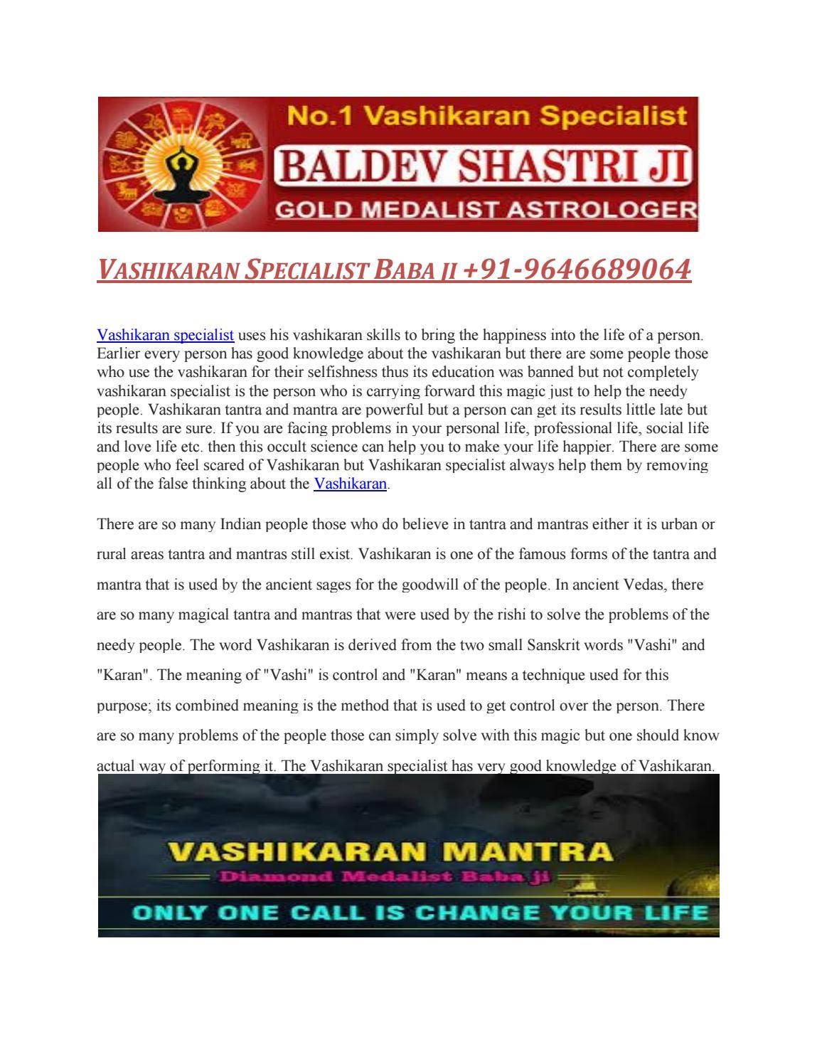 Vashikaran Specialist Free Vashikaran Consultant call Now +