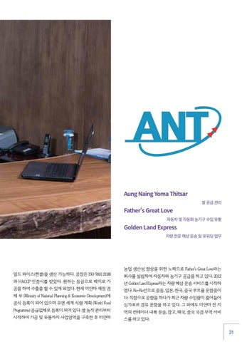 Page 31 of [Interview] Chairman Aung Zaw Oo, Aung Naing Thitsar Group