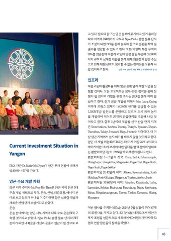 Page 43 of 2018 Yangon Investment Forum