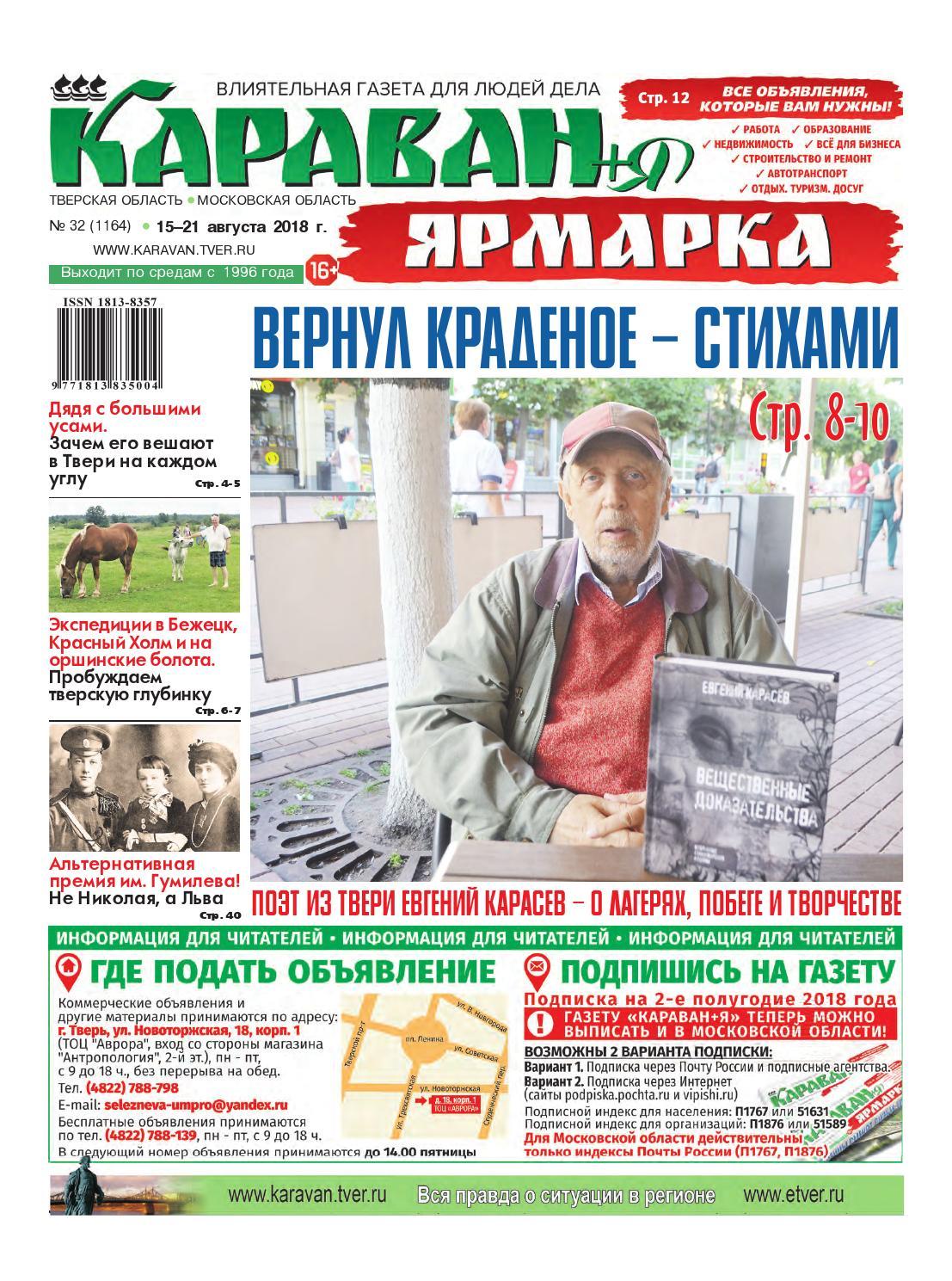 Музыка элеватор скай элеватор пугачевский телефон