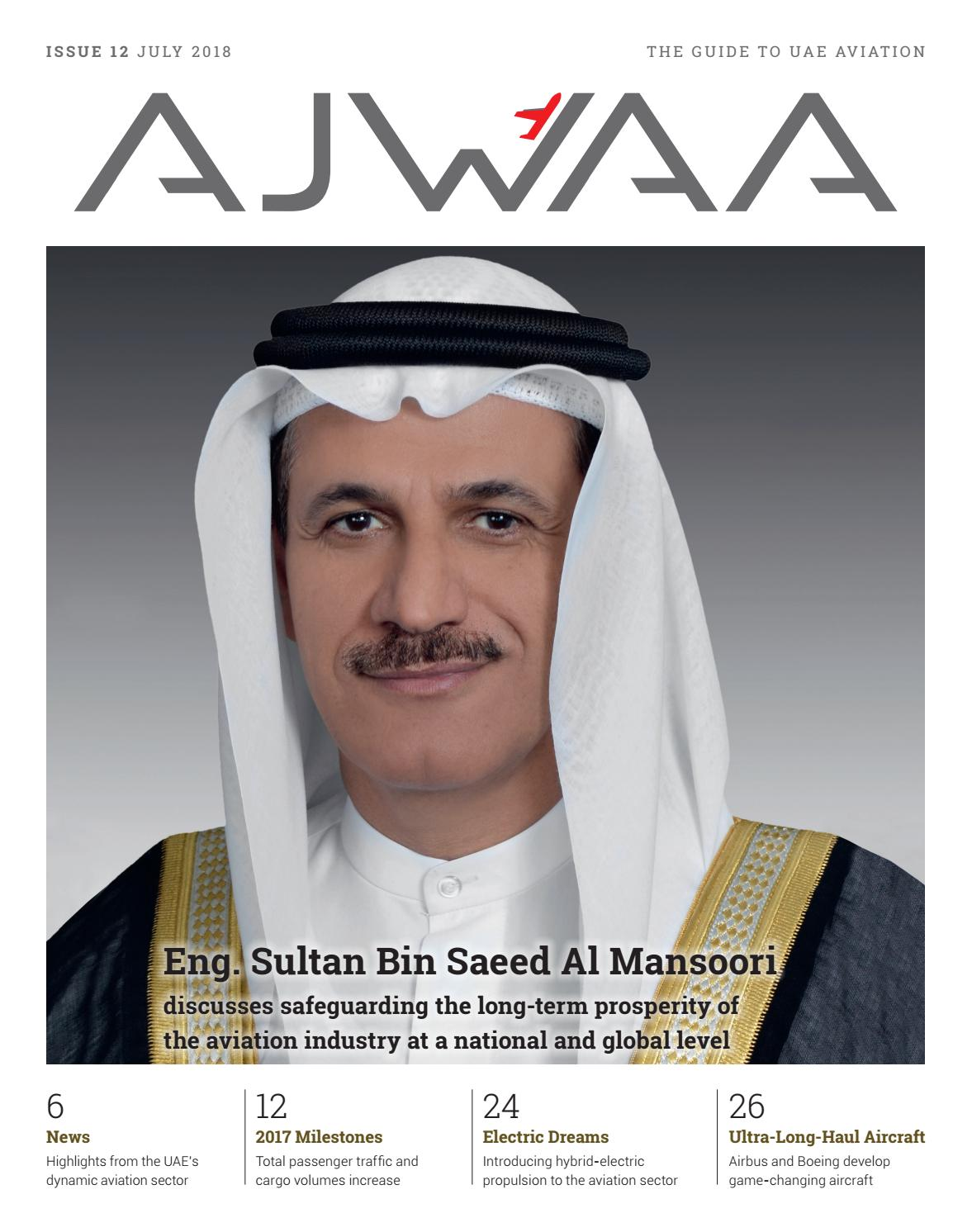 5dbd36320 Ajwaa - Issue 12 by Motivate Publishing - issuu