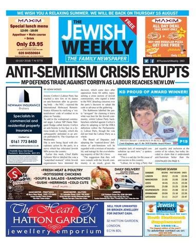 Jewish Weekly By Darren Issuu