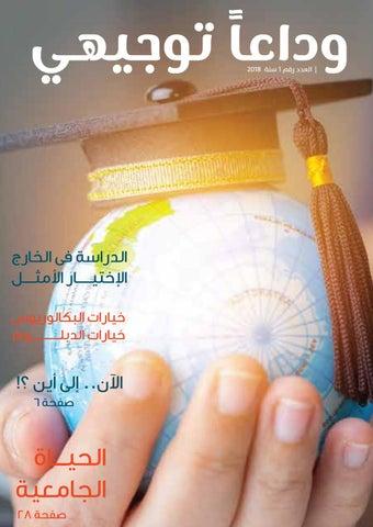 fe4ee4721 موسوعة اللهجة الكويتية by khalid a a rash - issuu