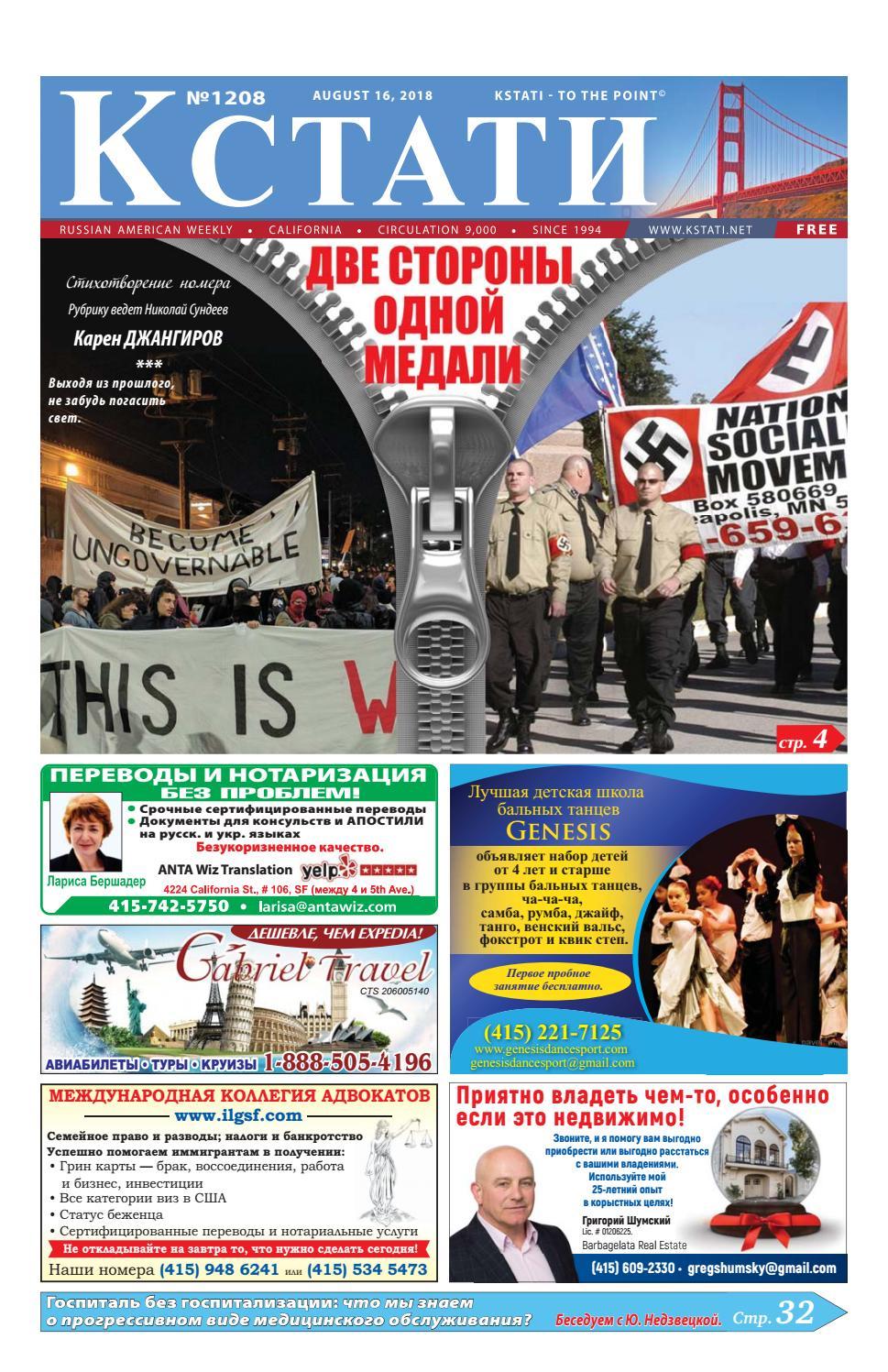 seks-s-ocharovatelnoy-peterburzhenkoy-devushki-pisayutsya-v-tualete-skritaya-kamera-video