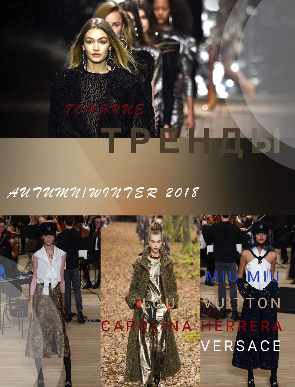Trendbook Autumn/<b>Winter 2018</b>-2019 by <b>Style</b>.dsi - issuu