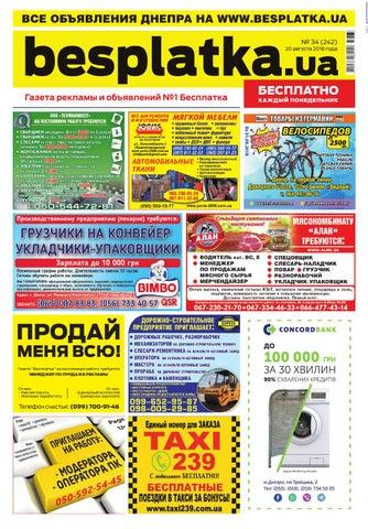 7eb89e1c4 Besplatka #34 Днепр by besplatka ukraine - issuu