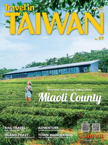 travel in taiwan no 56 2013 3 4 by travel in taiwan issuu rh issuu com