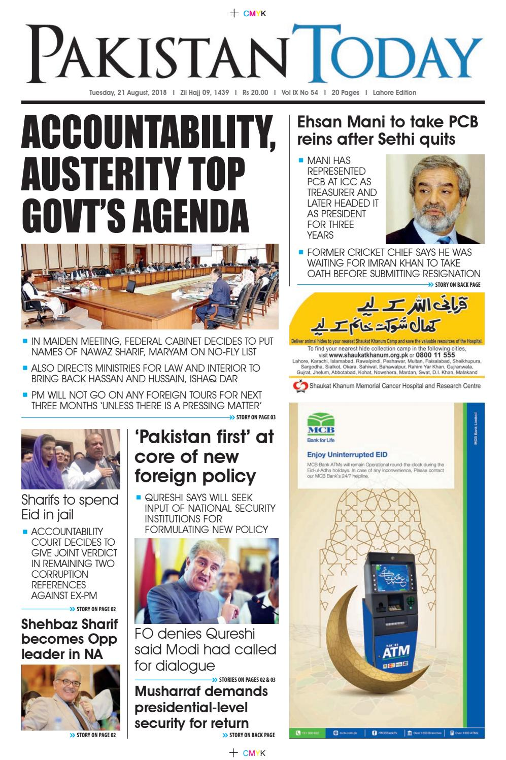 E-Paper PDF 21 August 2018 (LHR) by Pakistan Today - issuu
